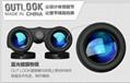 outdoor binocular 8X32,new style 3