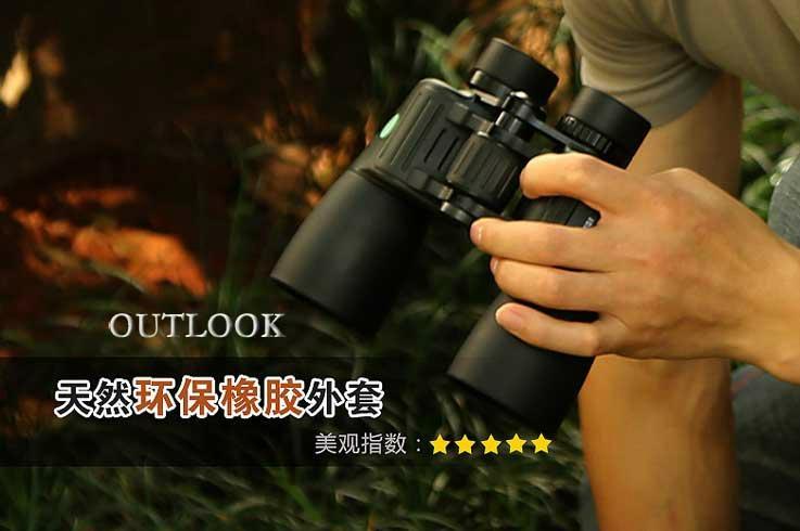 远锦牌10x50双筒迷你望远镜. 3