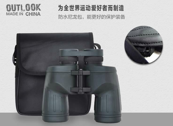 双筒望远镜10x50MS,袖珍望远镜. 6