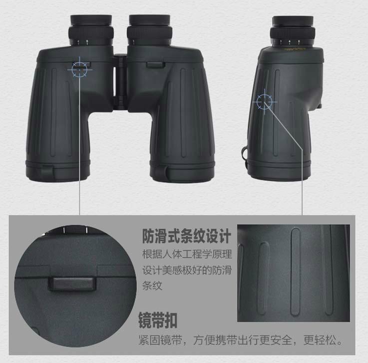 双筒望远镜10x50MS,袖珍望远镜. 3