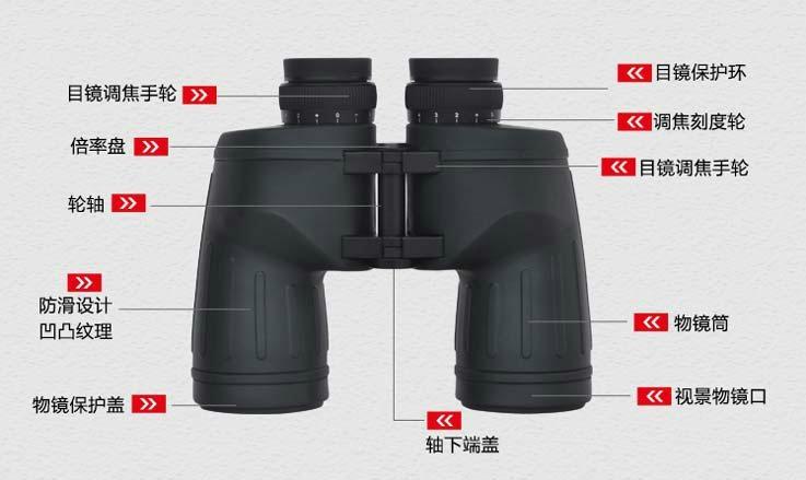 双筒望远镜10x50MS,袖珍望远镜. 1