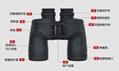 双筒望远镜10x50MS,袖珍