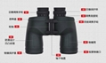 outdoor binocular 10X50MS,top-grade export-oriented