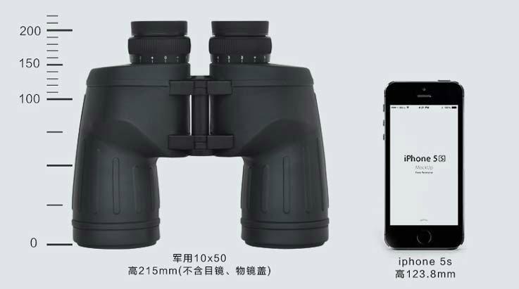 双筒望远镜10x50MS,袖珍望远镜. 2