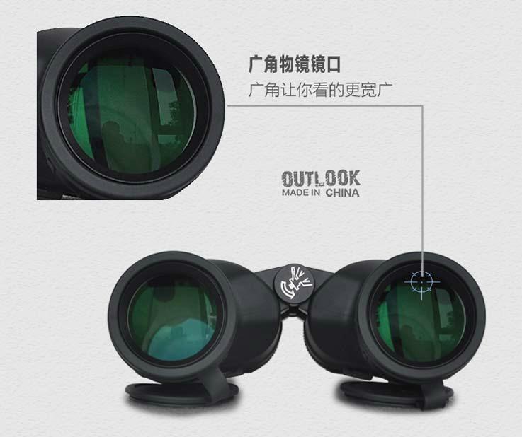 双筒望远镜10x50MS,袖珍望远镜. 4
