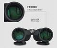 双筒望远镜10x50MS,袖珍望远镜.