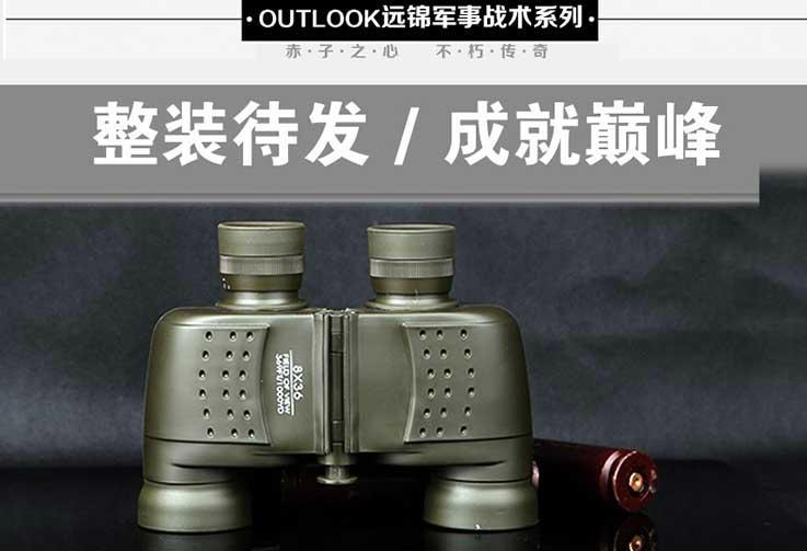 waterproof binocular 8x36,small-size 1