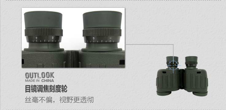 双筒望远镜8x30.防水便携望远镜适合电力系统查线 4