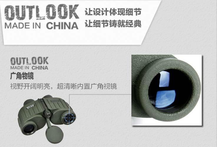 双筒望远镜8x30.防水便携望远镜适合电力系统查线 5