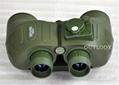 双筒望远镜7x50带罗盘。