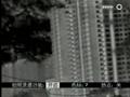 多功能热成像夜视仪既可瞄准,也可用于手持观察,搜索目标 4