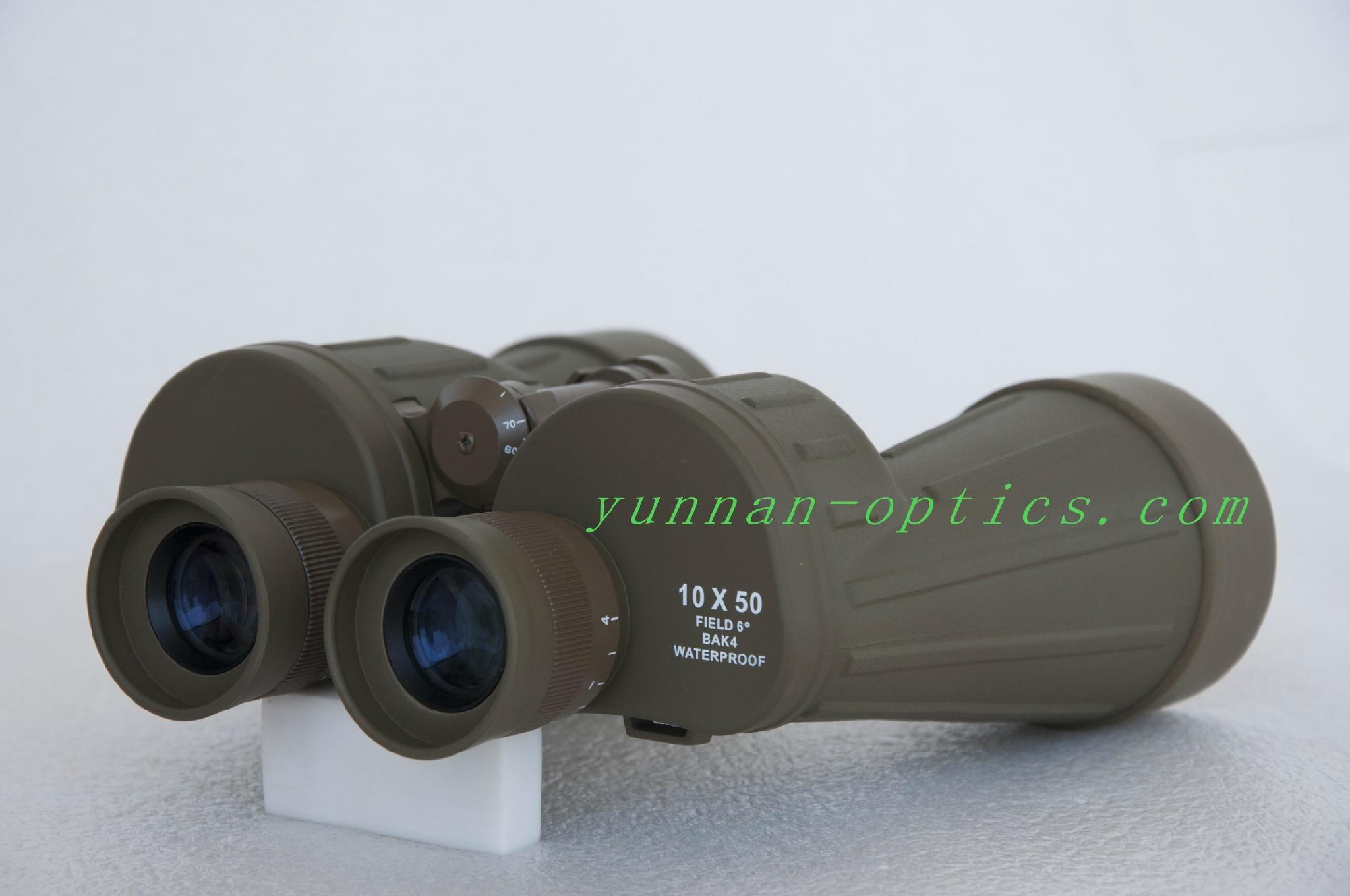 双筒望远镜10x50高清高倍夜视 1