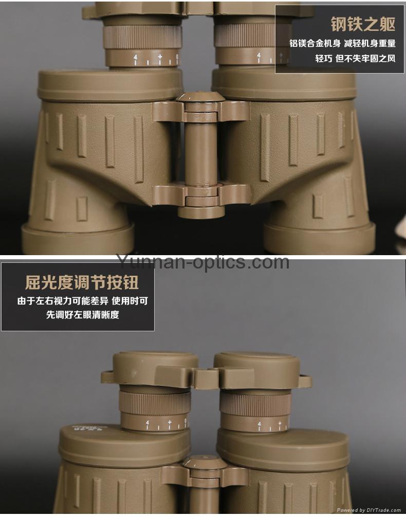 Military binoculars 62 series 8x30,for army 3