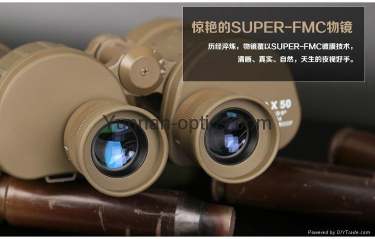 7X50雙筒望遠鏡 1