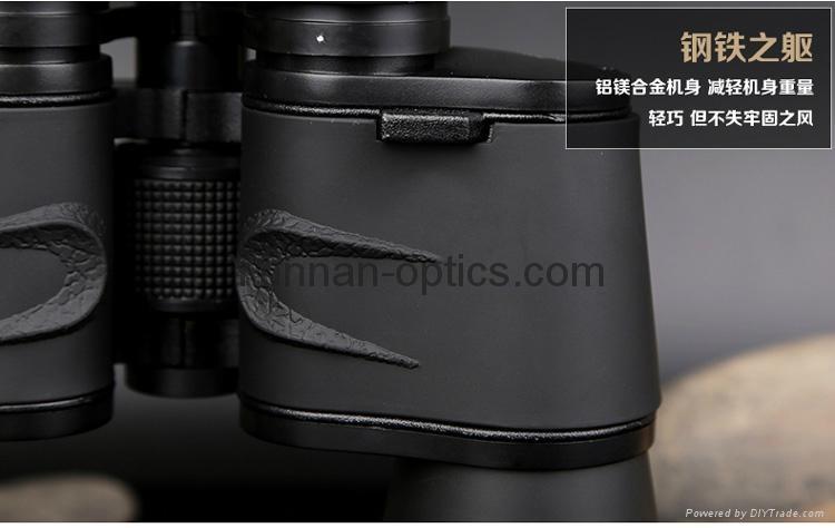 outdoor binocular 10X50,handheld 2