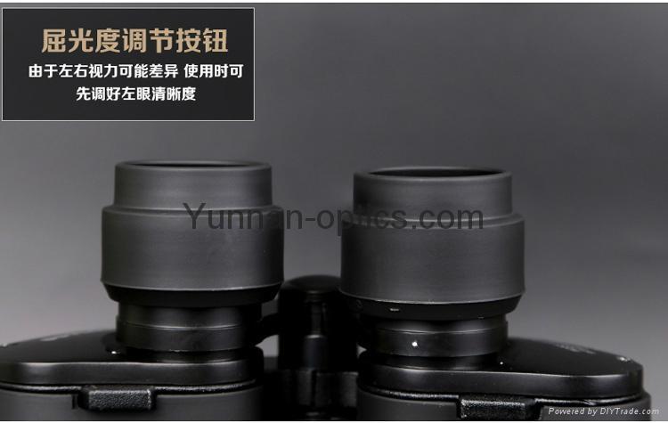 outdoor binocular 10X50,handheld 5
