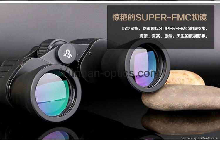 outdoor binocular 10X50,handheld 4