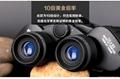 outdoor binocular 10X50,handheld 6