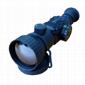 Thermal rifle scope