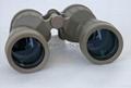 Military binocular7x50 fighting eagle