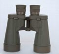 Military binoculars 12x50 fighting eagle