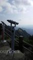 投币式望远镜
