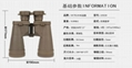 military binoculars
