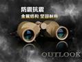 6x30 binoculars