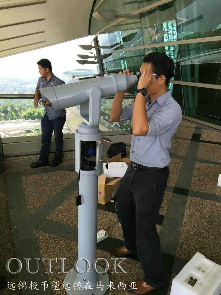 高倍投币望远镜