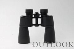 High power waterproof 12x50 binoculars