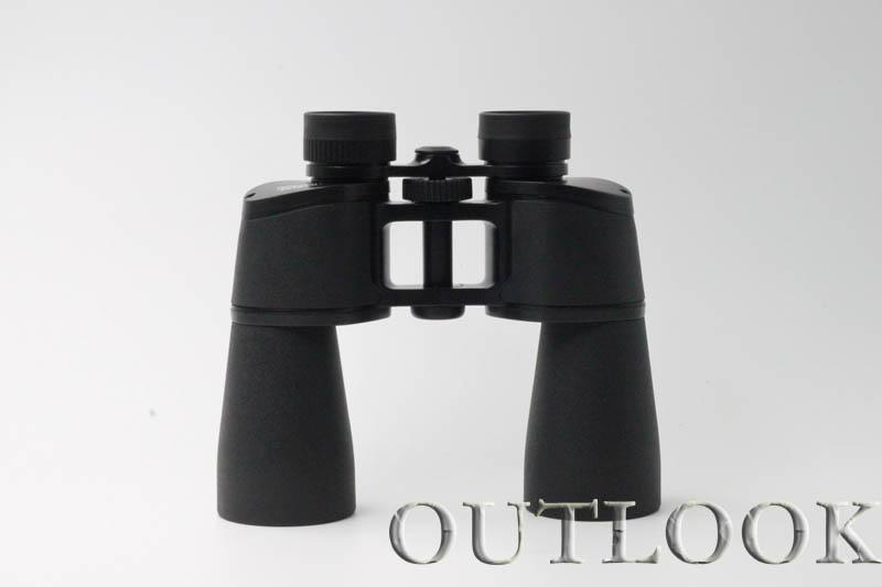 The high powered  high-definition binoculars