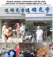 云南远锦光学仪器有限公司