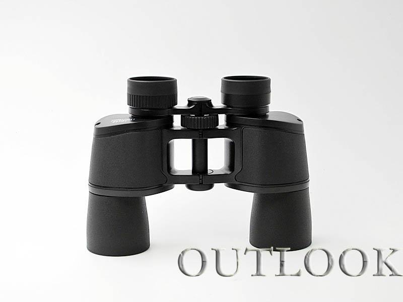 High-definition Binoculars