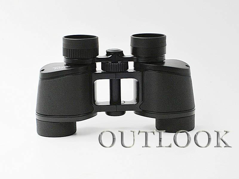 High Definition Binoculars