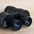 63 series military 15x50 binoculars