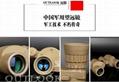 High resolution military 6x30 binoculars 2