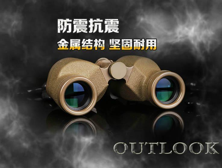 High resolution military 6x30 binoculars 6