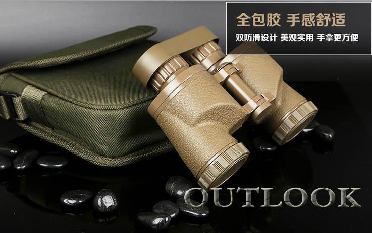 High resolution military 6x30 binoculars 3