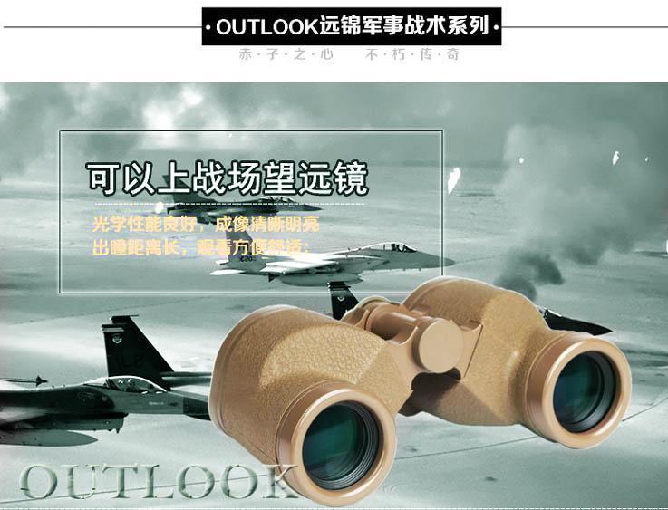 High resolution military 6x30 binoculars 1