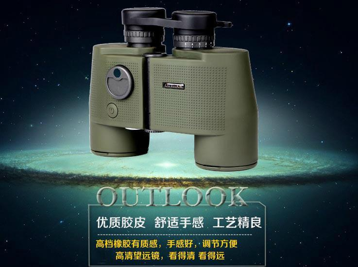 高清高倍望远镜7X50战鹰坚固耐用,带罗盘