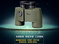 Military 7x50 waterproof binoculars with compass