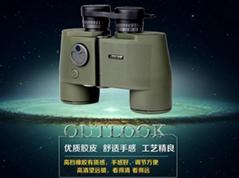 Military 7x50 waterproof binoculars with compass