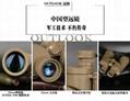 10X50高清高倍望远镜将产品优异的光学发挥到   2