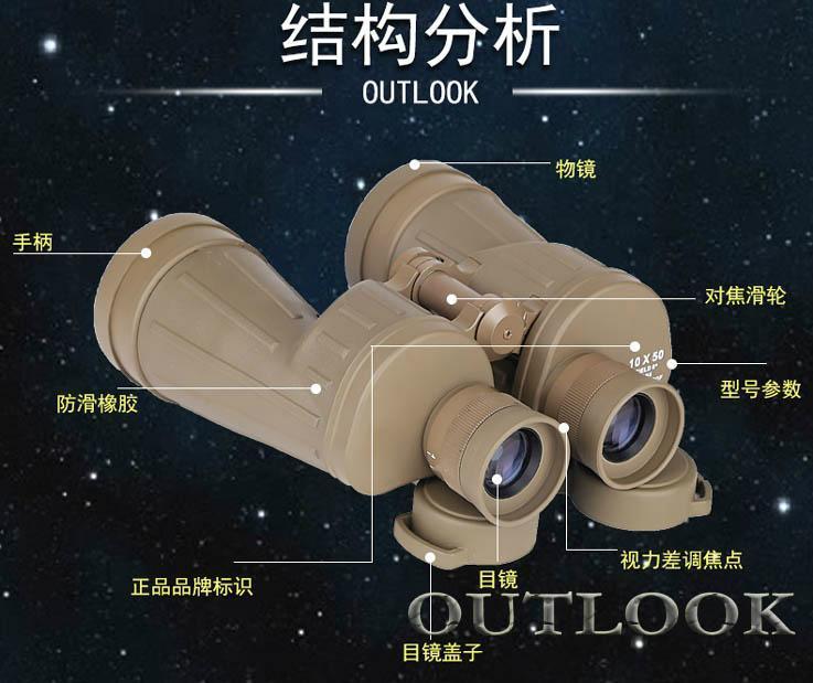 10X50高清高倍望远镜将产品优异的光学发挥到   3