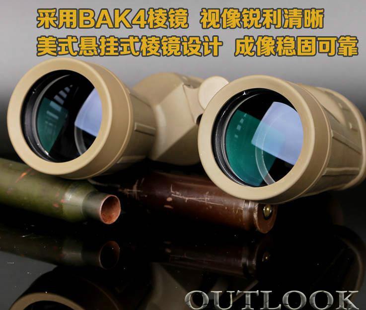 10X50高清高倍望远镜将产品优异的光学发挥到   4