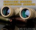 High performance military standard 10x50 binoculars 4