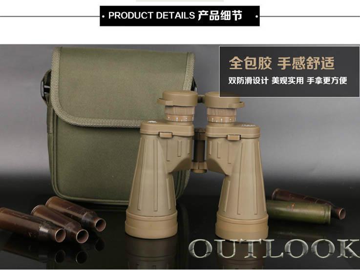 High performance military standard 10x50 binoculars 6