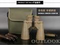 High performance military standard 10x50 binoculars