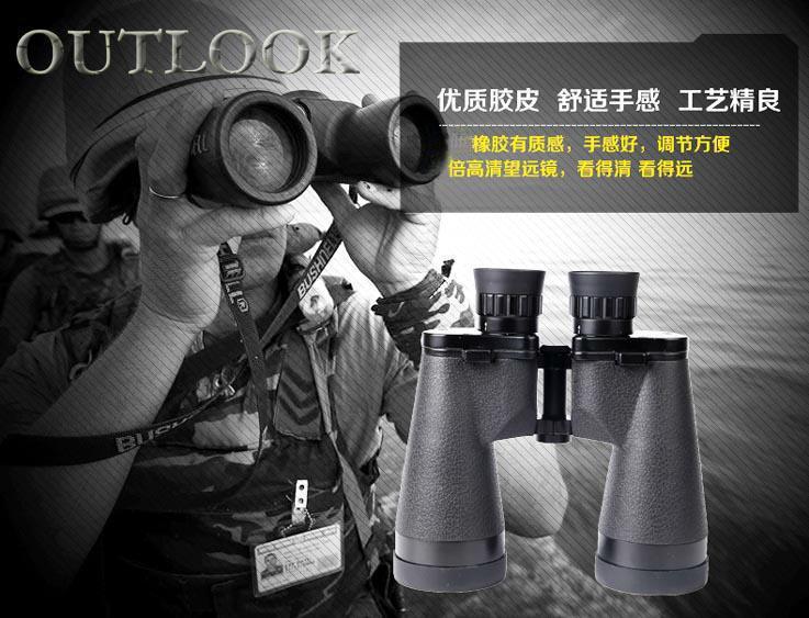 63 series 15x50 military binoculars with sharp imaging 1