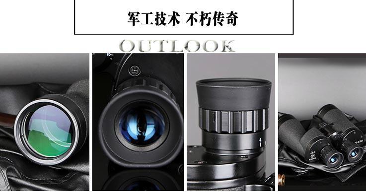 63 series 15x50 military binoculars with sharp imaging 3